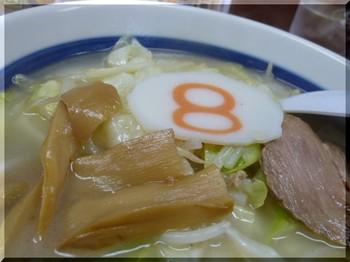 8番らーめん(金沢)-野菜らーめん1.JPG