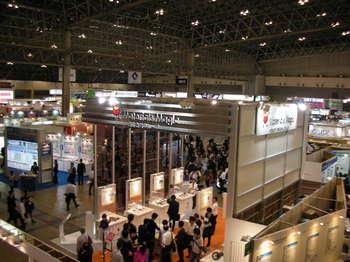 CEATEC JAPAN2010.JPG