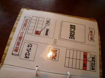 うどん処元貴(平塚)-駐車場.JPG