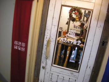 バオバブ食堂(平塚)2.JPG