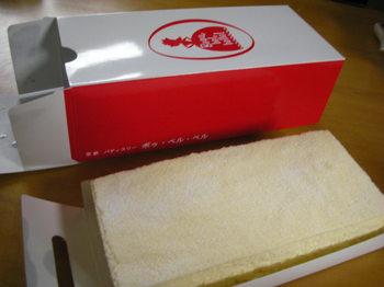 ボゥベルベル(池袋)-京都とろけるチーズケーキ4.JPG