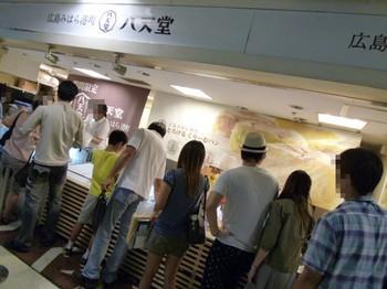 八天堂(横浜)1.JPG