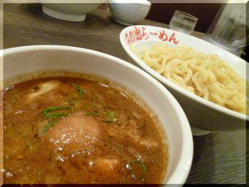 日の出らーめん(平塚)-辛味剛つけ麺1.JPG
