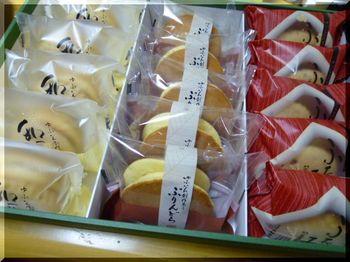 花麹菊家(湯布院)-ゆふいん創作菓子詰め合わせ.JPG